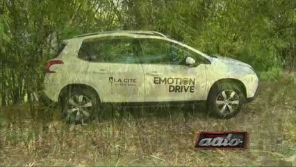 Teste Drive: O destaque hoje é para Peugeot 2008