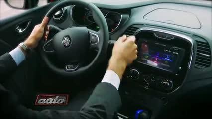 Conheça o novo SUV da Renault Captur