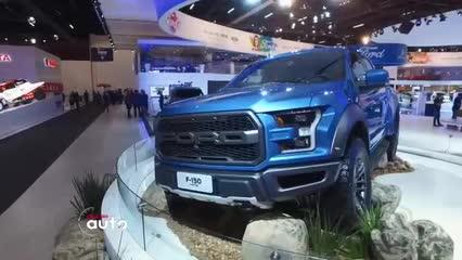 Salão do Automóvel de SP: Lançamentos da Ford