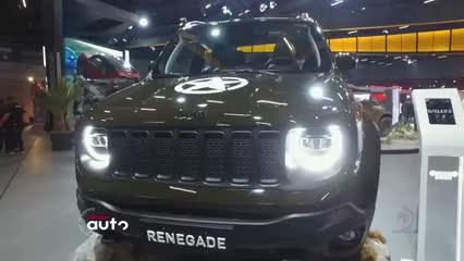 Salão do Automóvel de SP: Lançamentos da Fiat, Jeep, Dodge e Ram